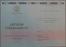 Купить украинский диплом медсестры